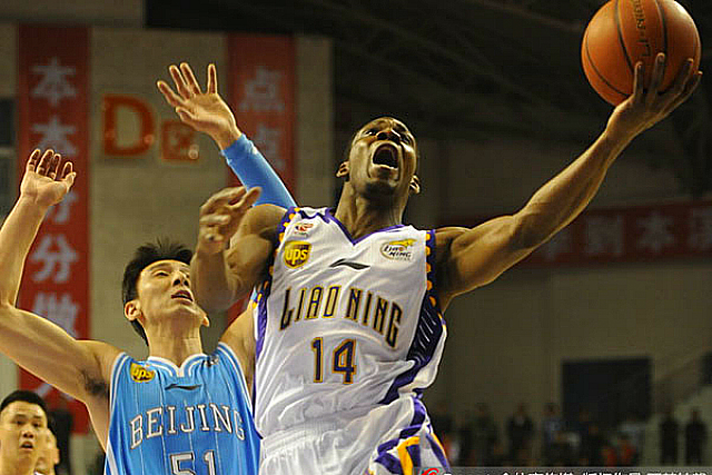 UT-Martin's Lester Hudson Scores 38 In China